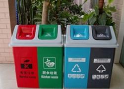 """微信城市服务正式上线""""垃圾分类""""板块"""