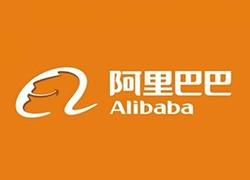 阿里巴巴成为北京冬奥会的票务系统供应商