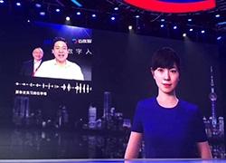"""百度与浦发银行联合推出""""数字人"""":年内将正式上岗"""