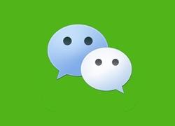 外媒:微信支付将与LINE共享商户结算网络