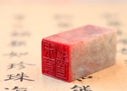 三大寿山石,带你了解榕城的魅力