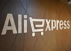 阿里全球速卖通首次登陆米兰时装周
