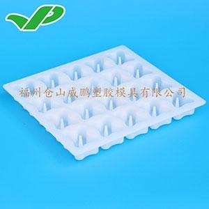 厚工程塑料材质35 40 45 50蝴蝶型垫块水泥模具一件50个