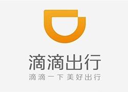 滴滴出行上海分公司领到7月份以来的第100张罚单