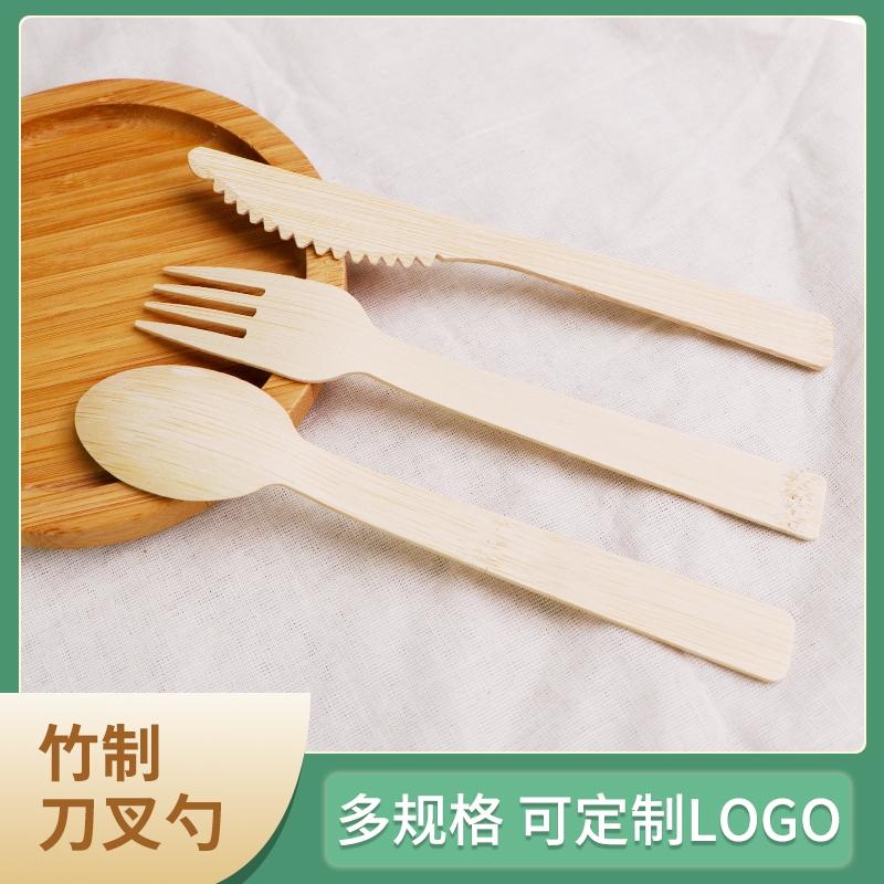 一次性竹制刀叉勺可降解竹刀叉勺套装餐具包可定制