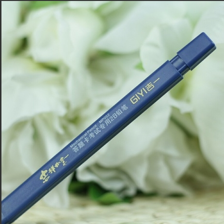 2b铅笔考试专用学生文具套装橡皮中性笔扁铅芯定制礼品自动笔送袋