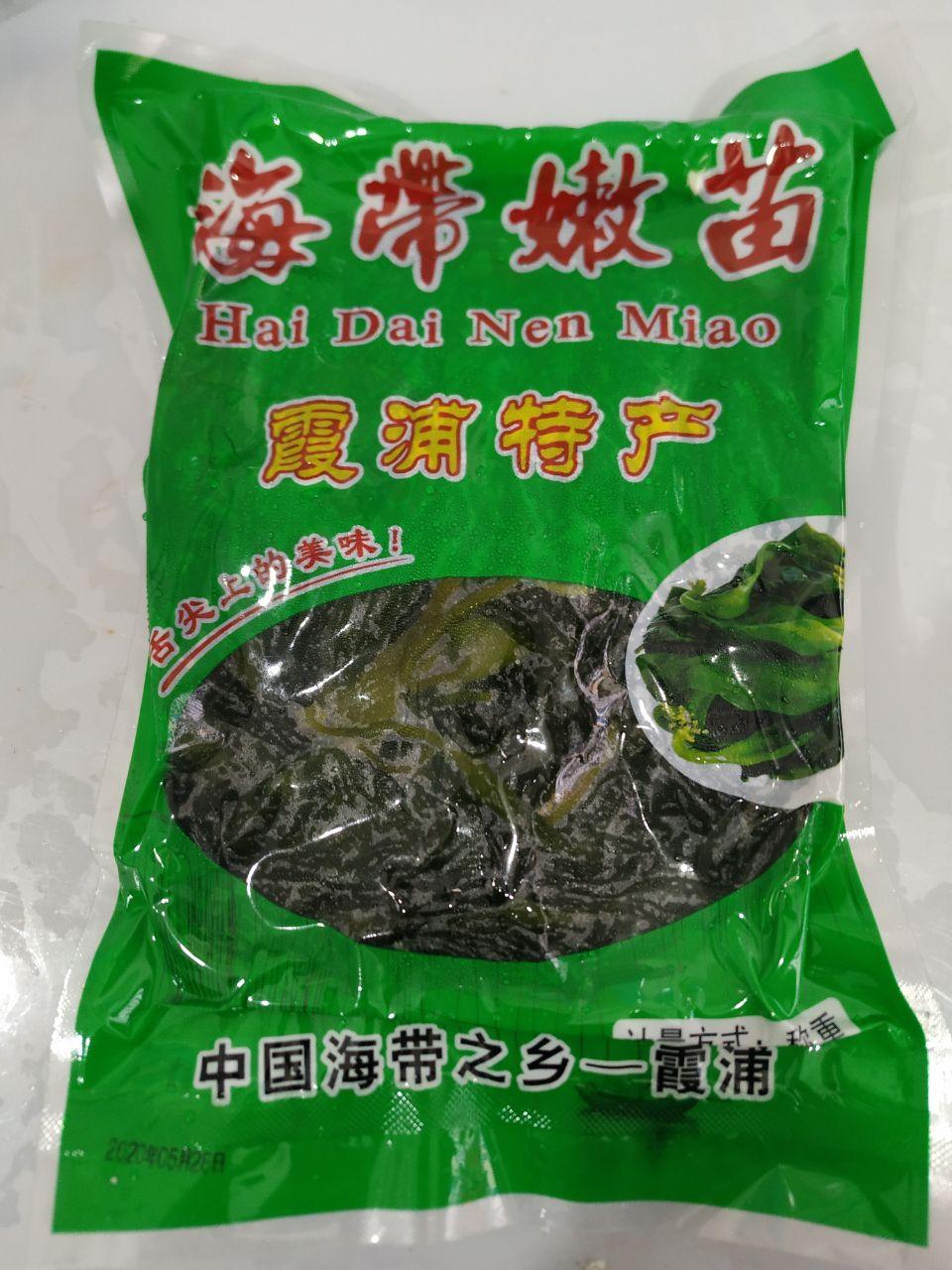廠家直供 海帶苗 霞浦海帶嫩苗新鮮500g/包 火鍋涼拌小海帶海帶芽