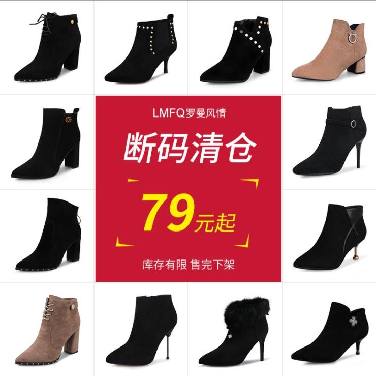 断码清仓2020冬季新款细跟短靴女防水台女靴子加绒百搭高跟鞋裸靴