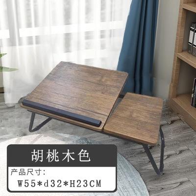 折疊電腦桌雙檔式 懶人書桌筆記本升降學生桌定制代發床上電腦桌