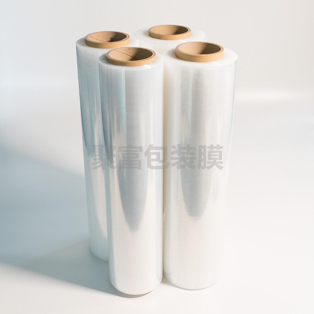 【廠家自產自營】50CM2絲厚手用PE纏繞拉伸打包塑料薄膜支持定制
