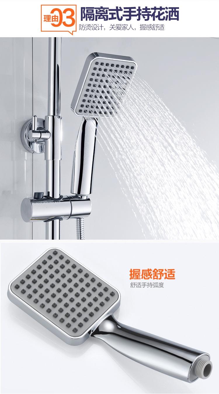 廠家直銷增壓手持花灑家用淋浴頭