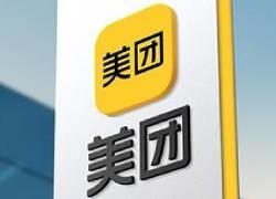 美团欲建新上海总部基地,已斥资65亿上海拿地