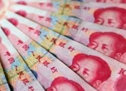 数字人民币试点范围或新增上海等6城