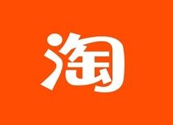 """微淘被取代,關于淘寶iFashion商家開通""""逛逛""""權限的FAQ"""