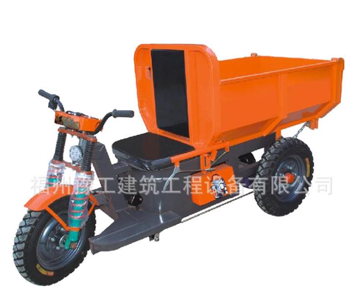 廠家批發工程自卸電動三輪車 建筑工地多用拉貨送貨載貨搬運用車