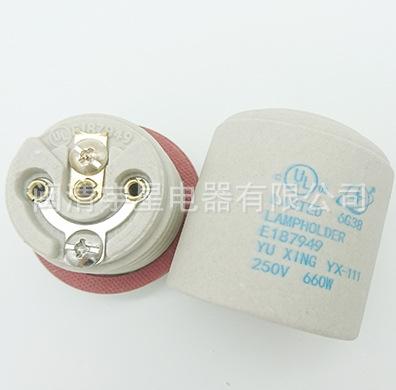 E26燈座 UL認證 燈飾配件 燈頭 電瓷 子母套燈座 寵物燈專用