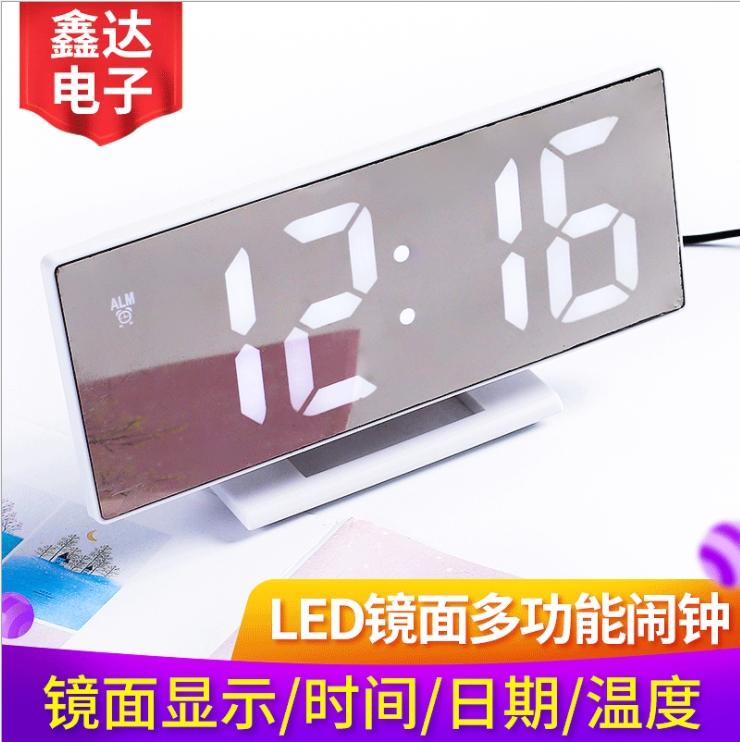 創意鏡面鬧鐘LED多功能大屏幕電子鬧鐘化妝鏡鬧鐘靜音鏡面鐘現貨