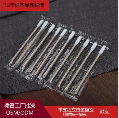 一次性棉签、吗棉签棒、卫生棉签、棉棒