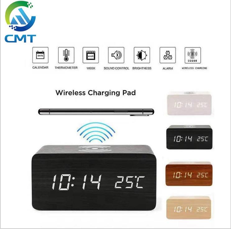 热销无线充电木钟 智能手机充电时钟 创意led数字钟 5W无线充闹钟