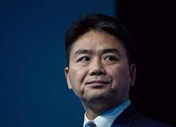 2020年,刘强东卸任200余家公司高管岗位