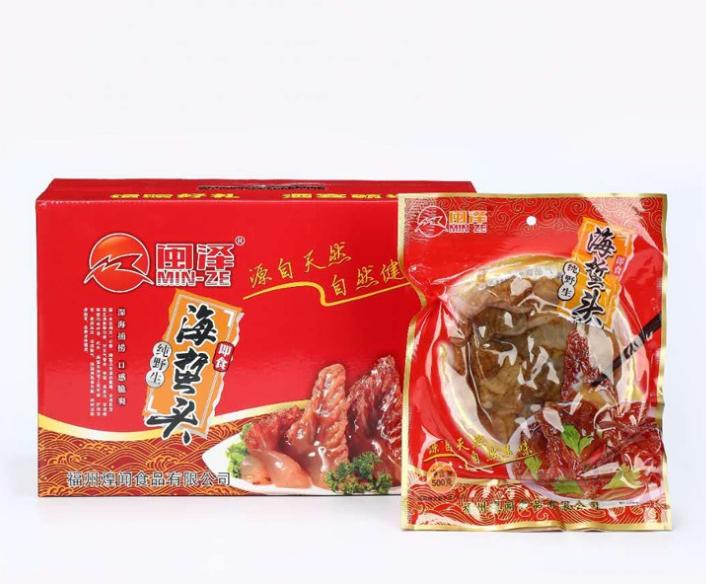 厂家直销500g闽泽海蜇头海鲜生鲜开袋即食水产外卖速食饭店海蜇头