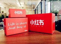 小红书发布最新店铺命名规则