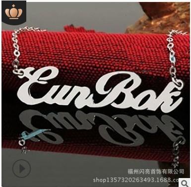925純銀?名字字母項鏈?個性時尚廠家定制DIY韓版飾品項鏈