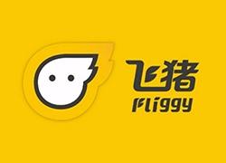 """飞猪启动""""超级粉丝节"""",让消费者用手机""""云游""""世界"""