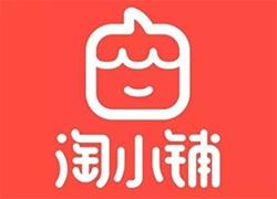 """淘小铺启动""""凡星计划"""",帮助残疾人士一键创业"""