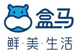 盒马总部落户上海浦东,预计2022年投产使用