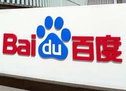百度副总裁韦方涉嫌贪腐被抓,互联网公司为何腐败案件频发?
