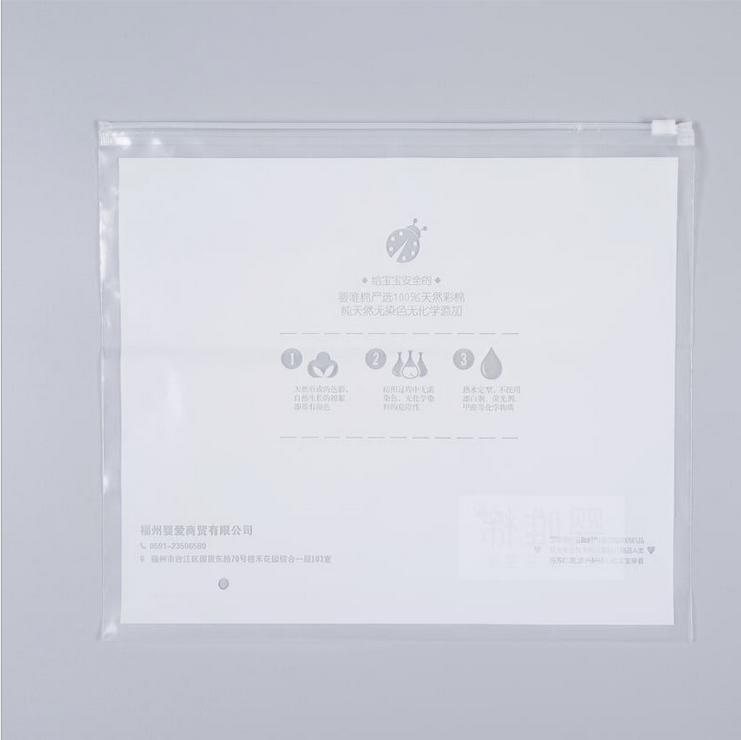 廠家直銷磨砂拉鏈袋PE磨砂拉鏈袋磨砂透明服裝袋pe拉鏈袋乳白拉鏈