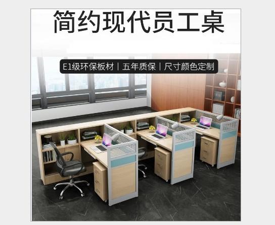 廈門職員辦公桌卡座簡約現代4人位桌椅組合員工隔斷屏風辦公家具
