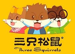 基于战略发展需要,三只松鼠欲设立4家全资子公司