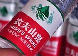 农夫山泉正式启动港股IPO!曾屡次否认上市