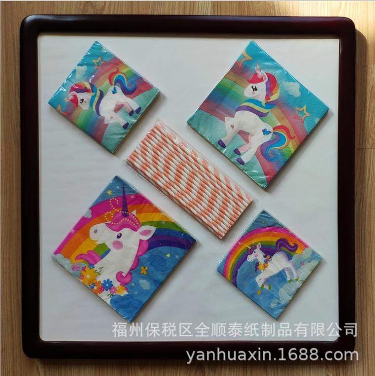 廠家直銷彩色餐巾紙 一次性派對裝飾紙巾 時尚餐巾紙工廠訂制