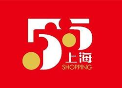 百联集团助力阿里,百盛优客登陆拼多多,五五购物节变二人转