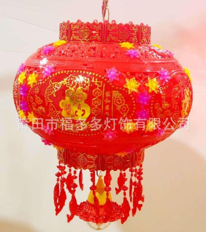 廠家直銷 LED旋轉燈籠 688五福臨門 福多多 喜慶裝飾免安裝燈籠