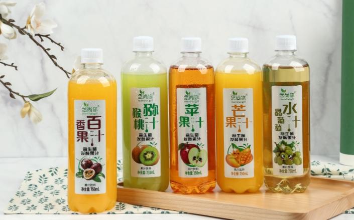 廠家直銷念尚你益生菌發酵果汁承接貼牌代加工代理加盟