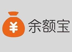 """余额宝520宣布上线""""合攒""""功能,可以和对象一起攒钱"""