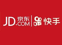 """京东零售与快手科技""""联姻"""",打造短视频直播电商新生态"""