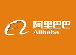 """快讯:阿里巴巴发布""""五一""""假期消费出行趋势报告"""