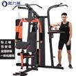 運動健身器材