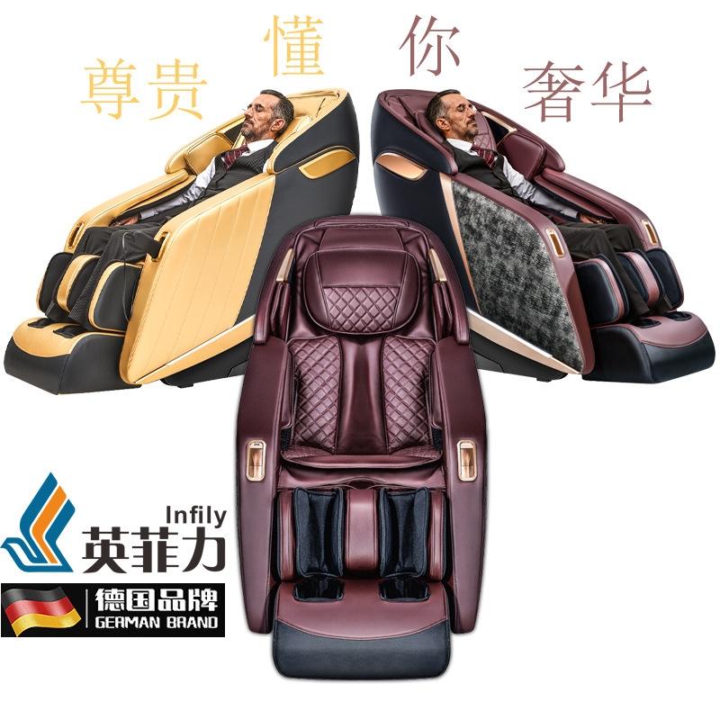 多功能3D機械手頸椎腰部全身電動家用太空豪華艙按摩椅小型沙發廠