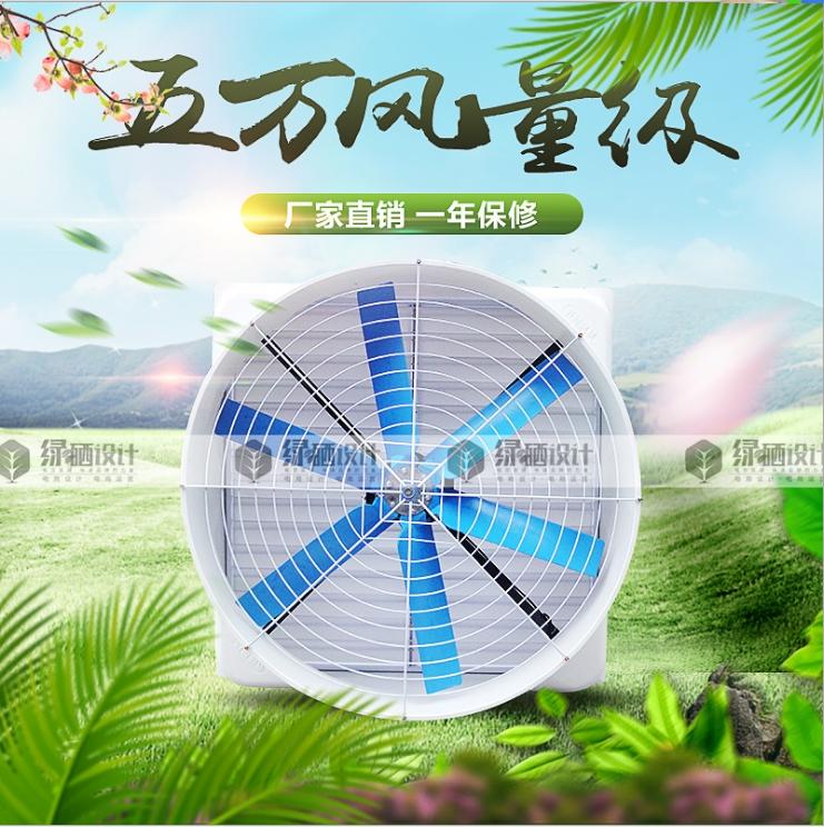 廠家直銷定制三葉直結H型喇叭負壓風機