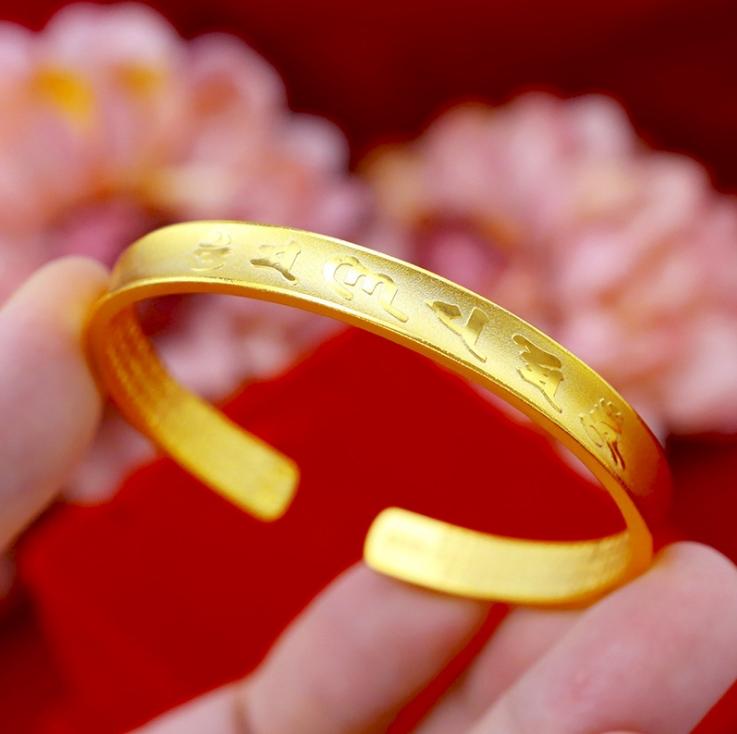 越南沙金仿金六字真言女士手鐲金店同款噴砂心經開口手鐲鍍金飾品