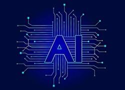 """2020世界人工智能大会开幕:""""三马二宏""""成亮点"""