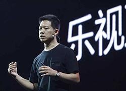 贾跃亭个人破产重组成功,不再拥有FF股权