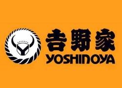 全球将关店150家!日本百年老店吉野家怎么了?