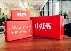快讯:抖音举办企业号团购节,京东国际拟开线下店